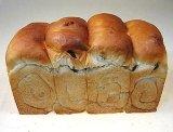 オーガニックレーズン入り天然酵母の山型食パン(2斤)